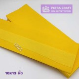 CP2s-yellow-01-petracraft