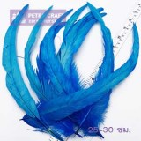 Pheasants-blue-petracraft