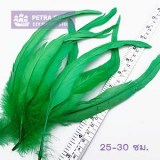 Pheasants-green-petracraft