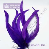 Pheasants-violet-petracraft