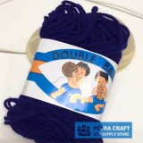 knit-baby-600-petracraft