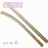 ruler24inch-wood-pack2-petracraft5